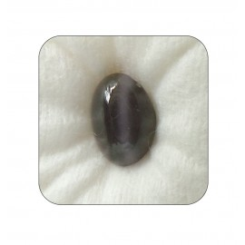 Natural Cats Eye Fine 7+ 4.5ct